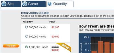 Покупка базы на PokerTableRatings: шаг 6