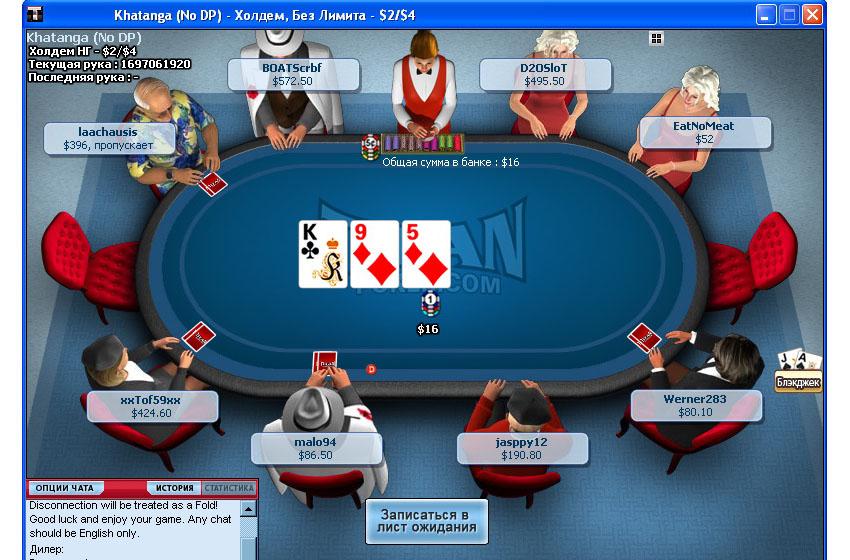 Стол Titan Poker